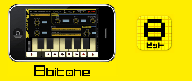 d_iphone02