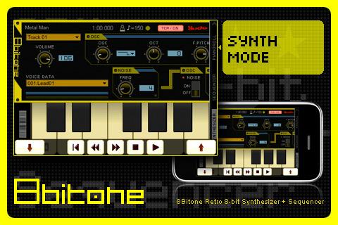 8bittone04