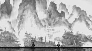 Kung Fu Romance