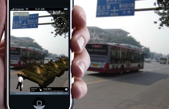 Tiananmen SquARed – Augmented Reality application