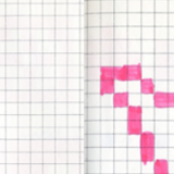 The Sketchbook of Susan Kare [News]