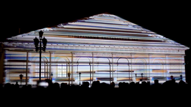 """vvvv projection mapping Se tomaron a estudio dos empresas de guadalajara dedicadas al """"mapping"""" publicitario, visualma y dotcorp, que han sobresalido de entre las demás gracias a su."""