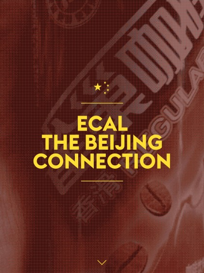 beijing-connection_02