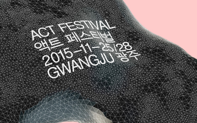 ACT2015_featureimage
