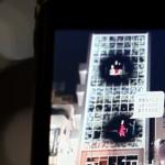 N Building.app [iPhone]