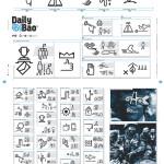 Neography [iPhone, iPad]