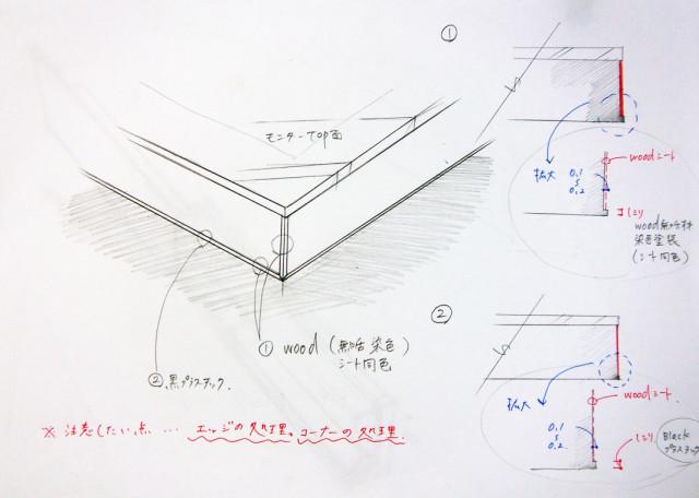 hand_drawings_01