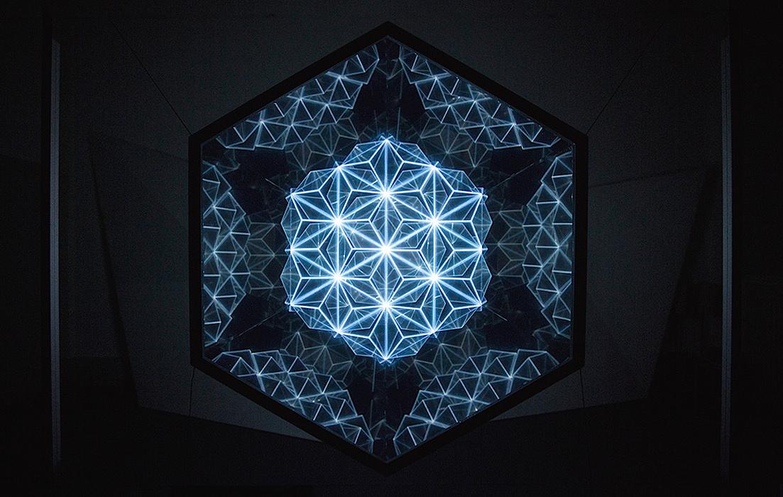 Patterns of Harmony (2014) by Gaspar Battha